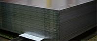Metal sheets cropped